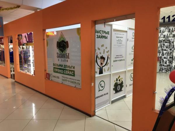 Открытие офиса в Комсомольске-на-Амуре, тел: 8(4217) 340-315